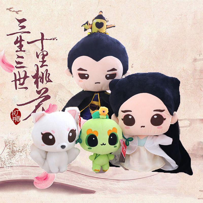 Au royaume du ciel poupées en peluche mignon Bai Qian/Ye Hua/renard à neuf queue peluche poupée Brinquedos enfants jouets fille cadeau