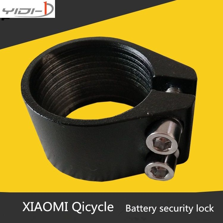 Xiaomi qicycle ef1 electric folding bicycle accessory battery anti-theft seat tube latch battery lock waterproof ring