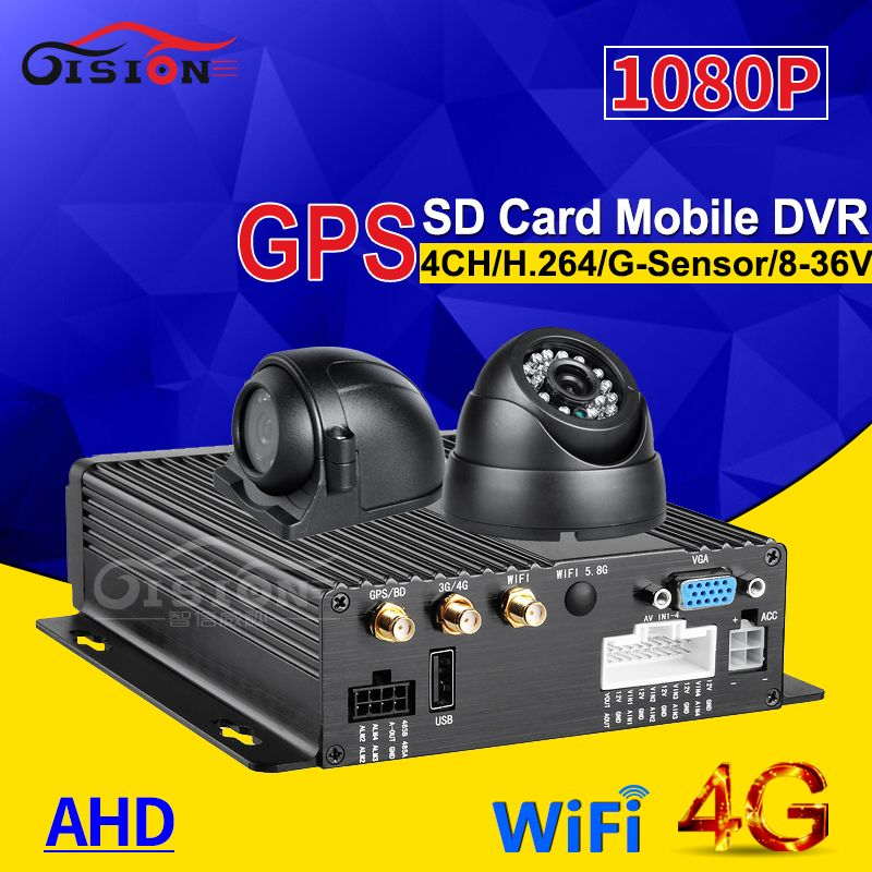 4G GPS Wifi Online 4CH Bus SD Card Video Mobile Dvr +Metal Dom / Side Waterproof Night Vision IR Camera Iphone /Android Remote