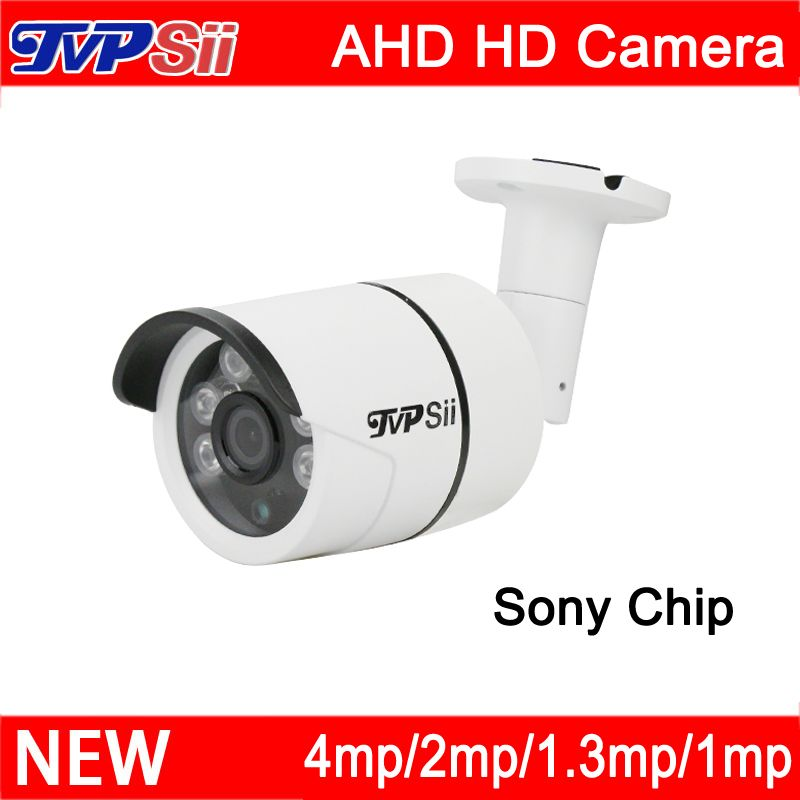 Similar to DaHua Six Array Leds 5MP/4MP/2MP/<font><b>1.3MP</b></font>/1MP CMOS White Meta Outdoorl AHD Security CCTV Camera Free Shipping