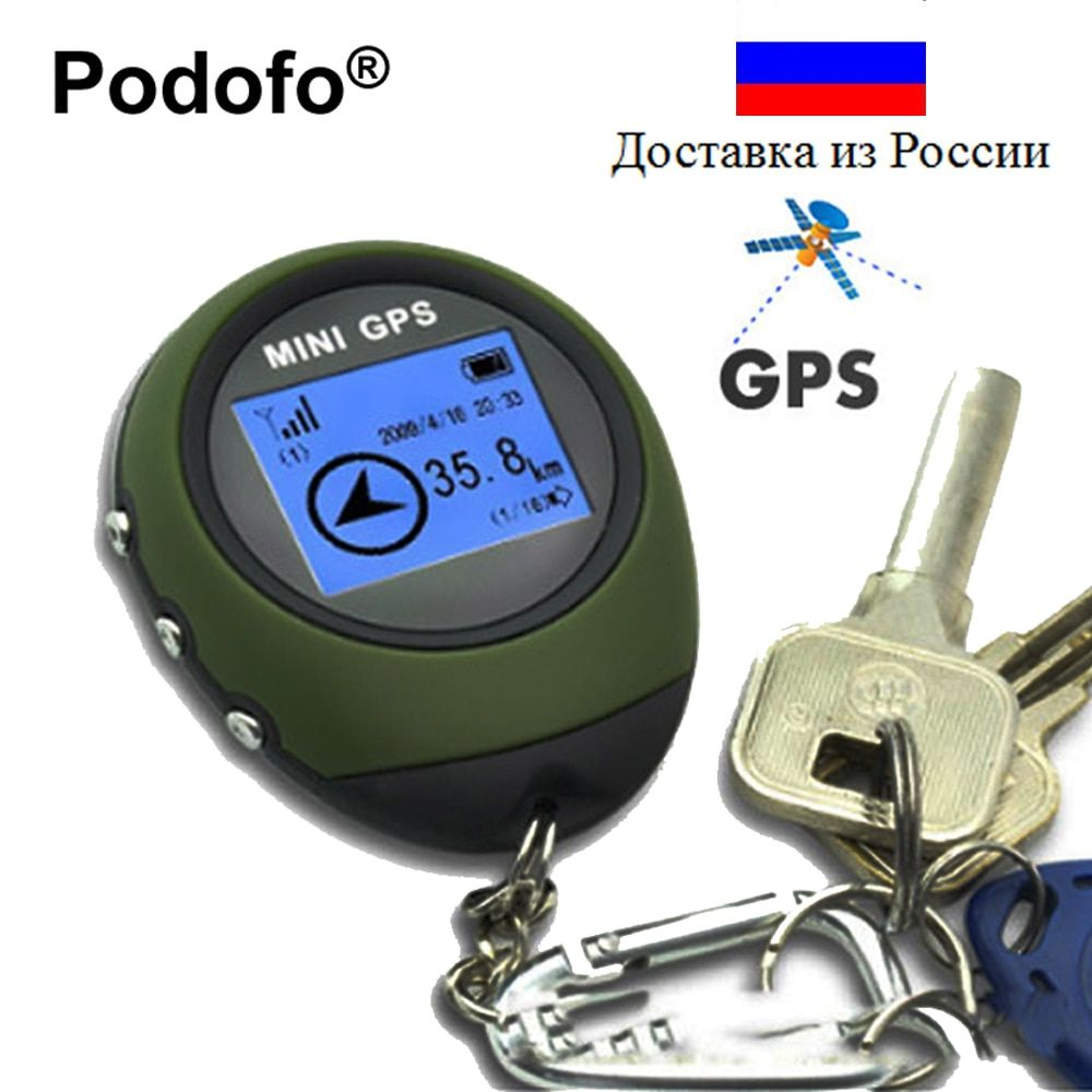 Podofo Mini Handheld GPS Navigation Receiver Tracker Locator Finder USB Rechargeable with Electronic Compass for Outdoor Travel