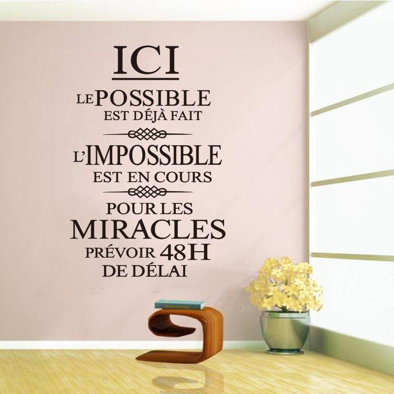 Français citation l'impossible est en cours amovible vinyle stickers muraux art mural papier peint salon décoration de la maison DD0237