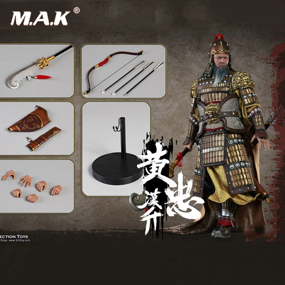 For Collection 1/6 Scale THREE KINGDOMS SERIES-HUANG ZHONG A.K.A HANSHENG Collection Figure Toy Colletible Model Toys