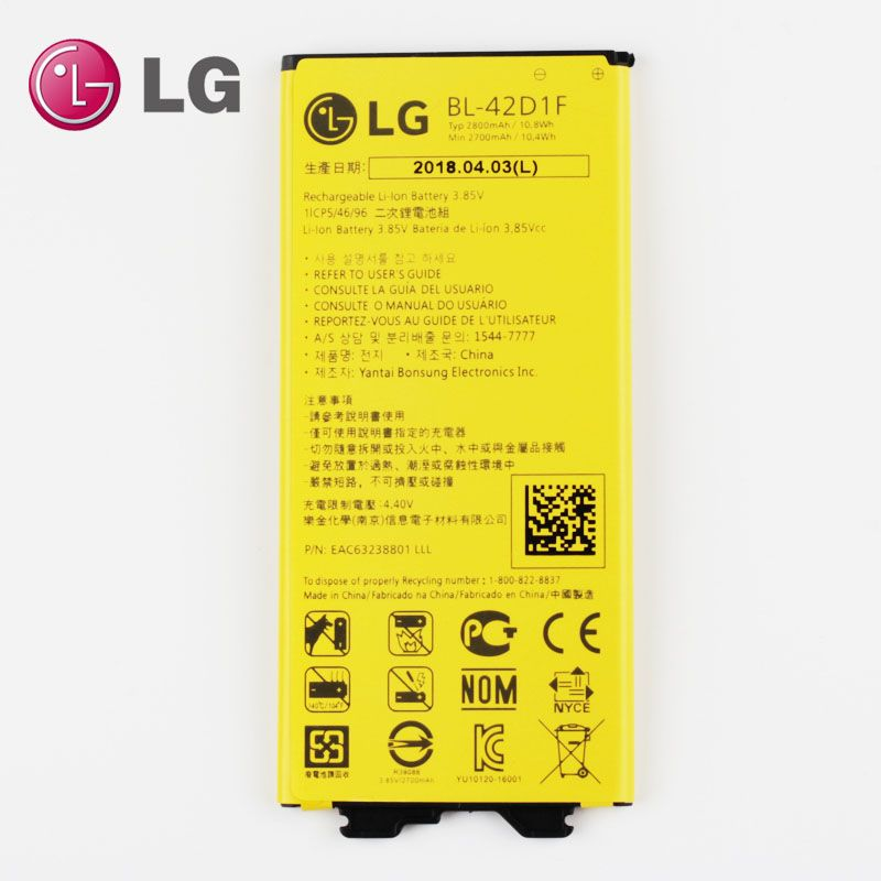 NEW Original LG BL-42D1F Battery for LG G5 VS987 US992 H820 H850 H868 H860 <font><b>2800mAh</b></font>