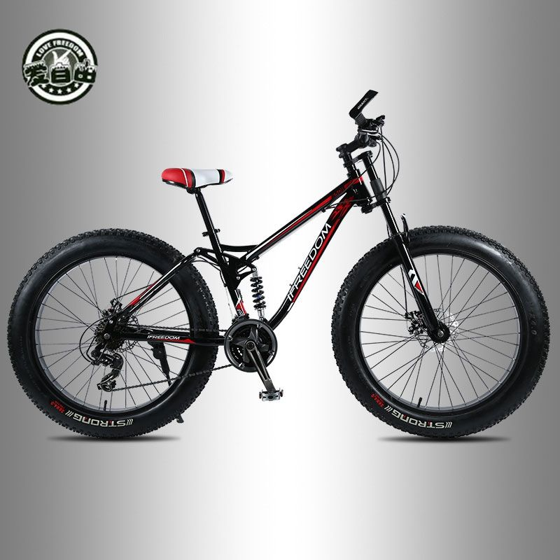 Love Freedom 26 inch Lengthening forks Mountain Bike 21 Speed 4.0 Wide tire bicycle Front and rear shock absorber snow bicycle