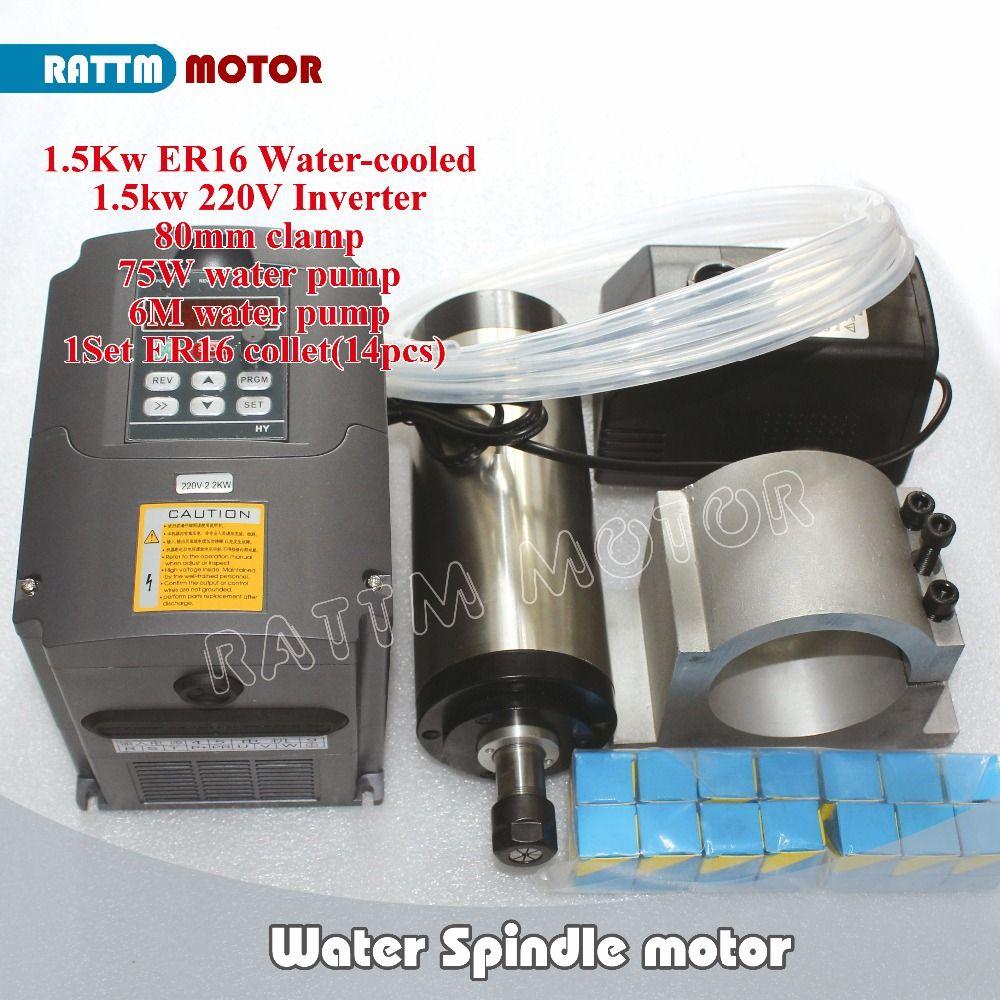EU ship! 1.5KW ER16 Water Cooling Spindle Motor 4 Bearing 220V & 1.5kw Interver & ER16 collet & 80mm Clamp & 75W Water Pump&pipe