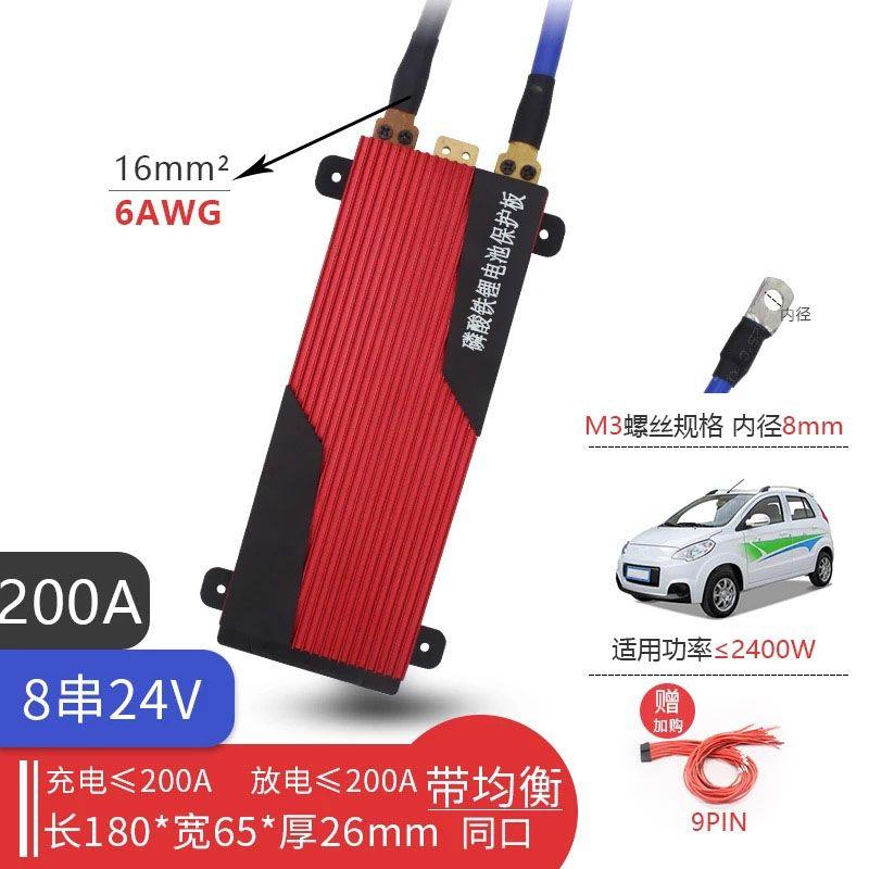 24 V 8 S 200A Max200A 3,2 V LifePo4 Lithium-Eisen Phosphat Schutz Bord 24 V Hohe Strom Inverter BMS PCM Motorrad auto starten