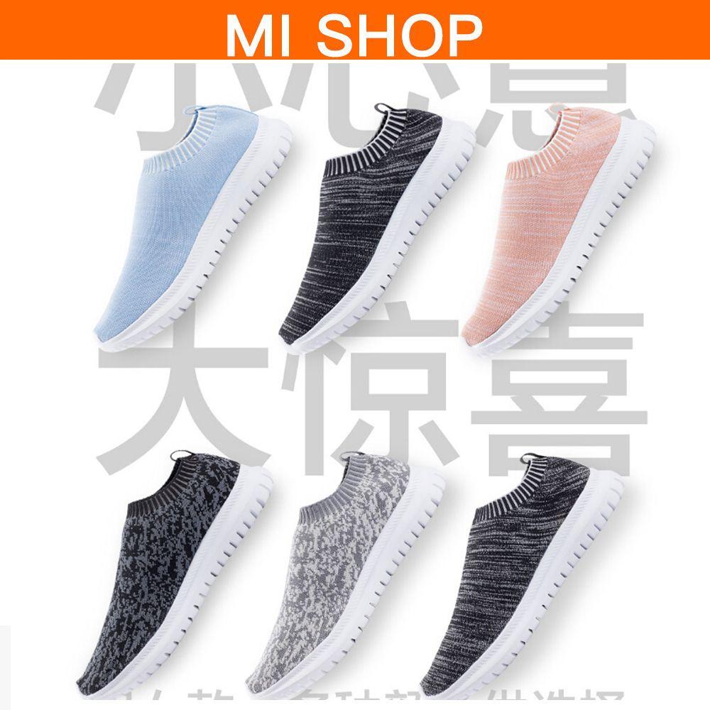 Original Xiaomi Youqi Leisure Casual Light Walking Shoes For Women And Men only 178g