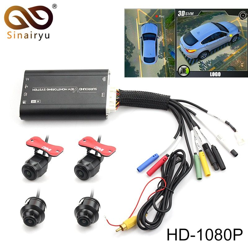 HD 3D 360 Surround View System Driving Support Bird View Panorama System 4 Car Camera 1080P Car DVR Video Recorder Box G-Sensor