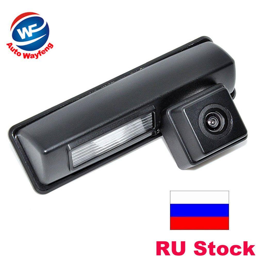 Caméra CCD/HD couleur adaptée pour Toyota 2007 et 2012 caméra de recul de voiture camry caméra de recul aide au stationnement