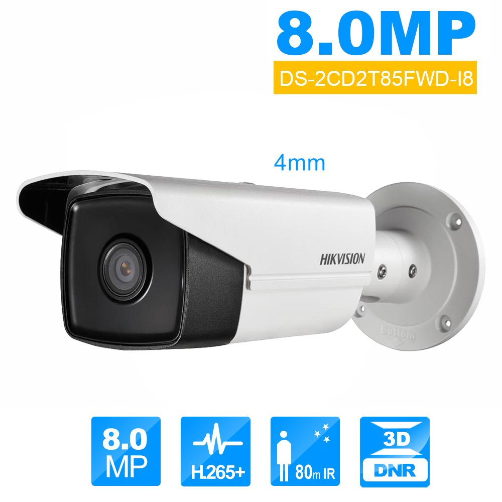 Hikvision DS-2CD2T85FWD-I8 Bullect Camera 8MP POE Security Camera With 80m IR Range Upgrade Version of DS-2CD2T85FWD-I5