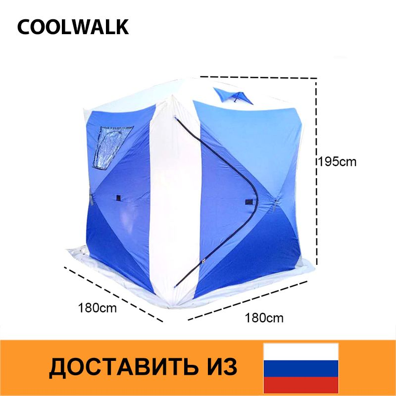 Ship From RU Winter Fishing Tent Automatic Pop Up Shower Bath Room Tent Outdoor Folding Toilet WC Fishing House Tent Shelter