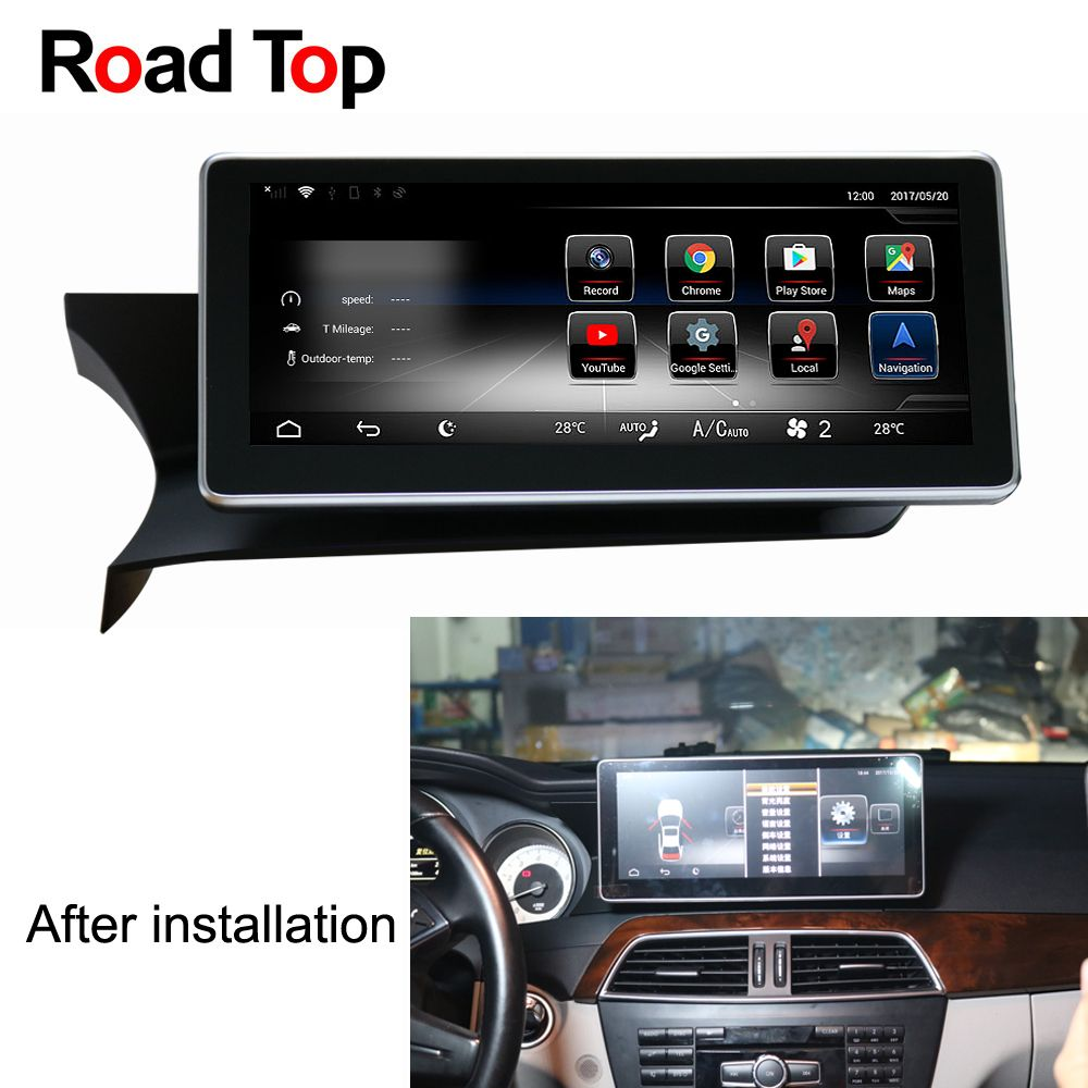 Android 7.1 Octa 8-Core 2+32G Car Radio GPS Navigation WiFi Bluetooth Head Unit Screen for Mercedes Benz C Class W204 2011-2013