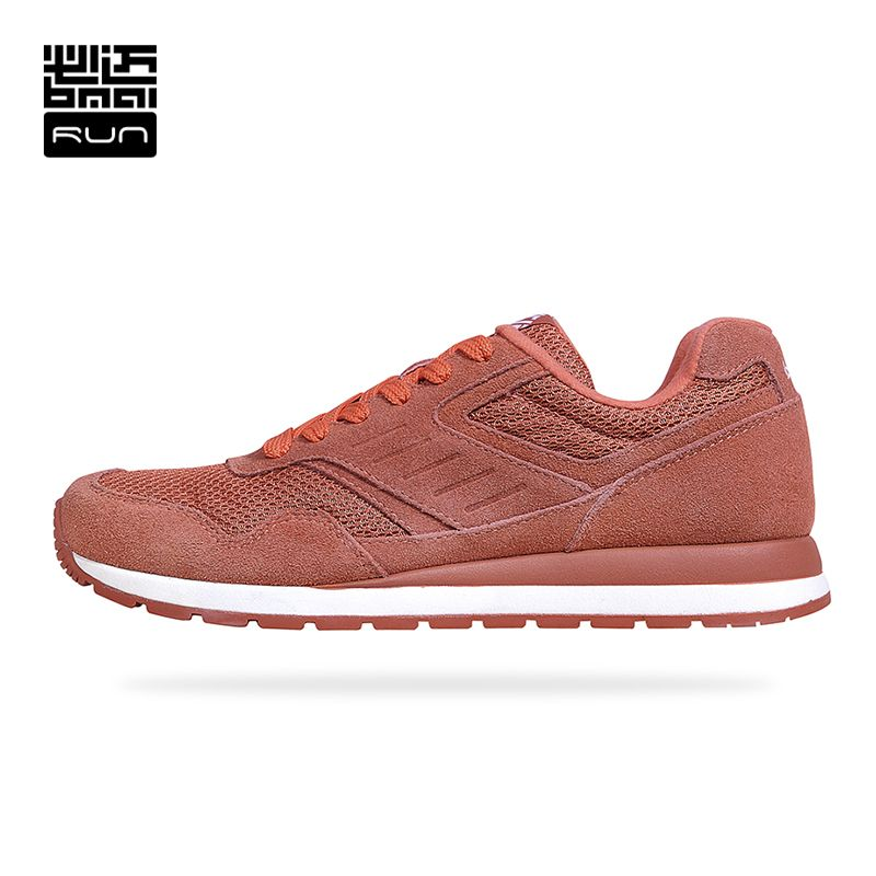 Bmai Breathable Outdoor Shoes Trainers Male Sports Sneakers Man Professional Walking Shoes Lace-Up Net Women Running Sneakers
