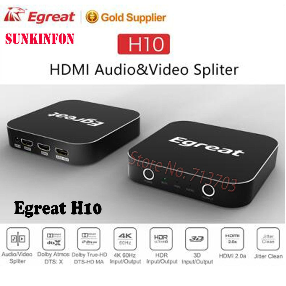2018 New Arrival Egreat H10 4K Uitra-HD UHD Video Audio Splitter Support HDMI2.0 HDR Dolby True HD DTS DTS-HD MASTER Dolby Atmos