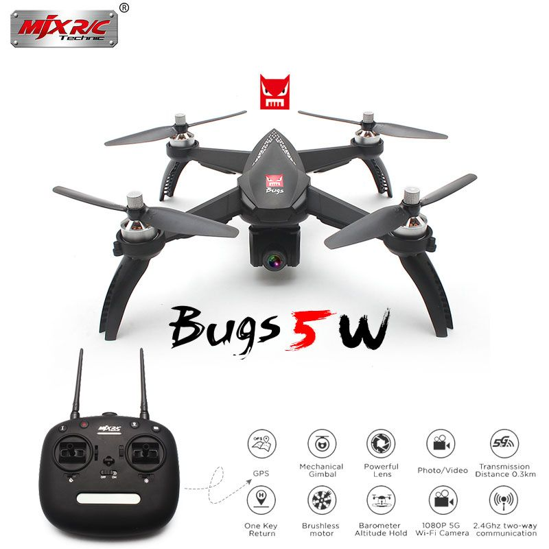 Professional Drone MJX Bugs 5W GPS Brushless Quadcopter with 1080P Wifi FPV Camera RC Helicopter Vs Hubsan H501S 2 Extra Battery