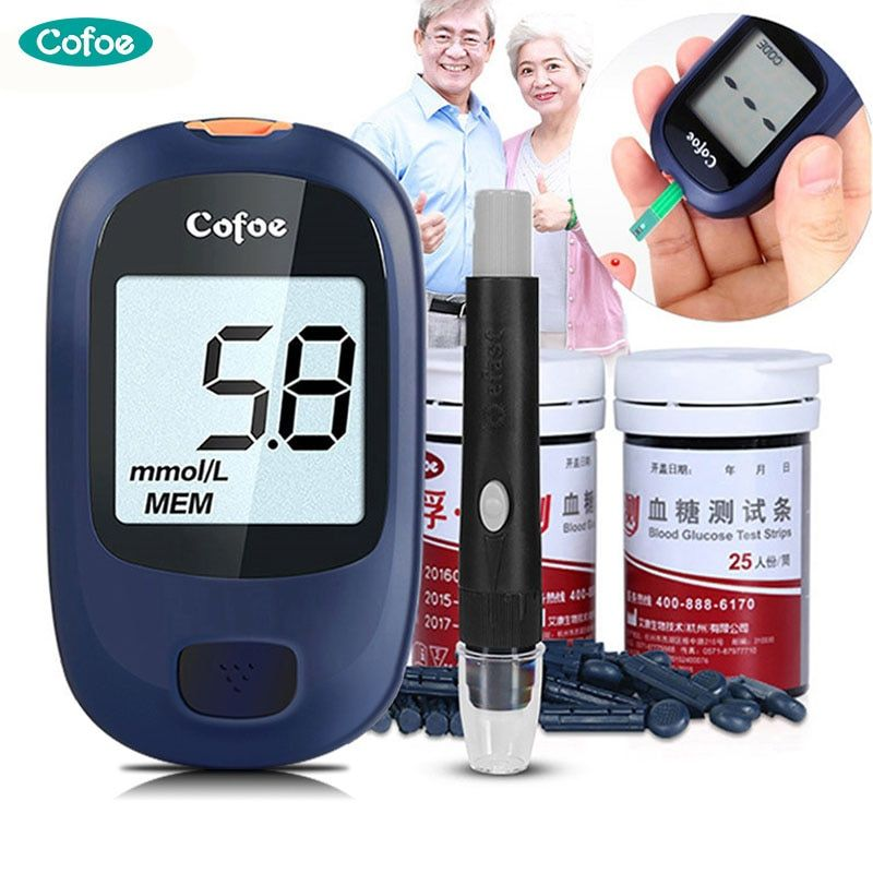 Cofoe Yice Glucose Meter with 50pcs strips and 50pcs Lancets Needles for Diabetes Blood Glucometer Blood Sugar Detection Device