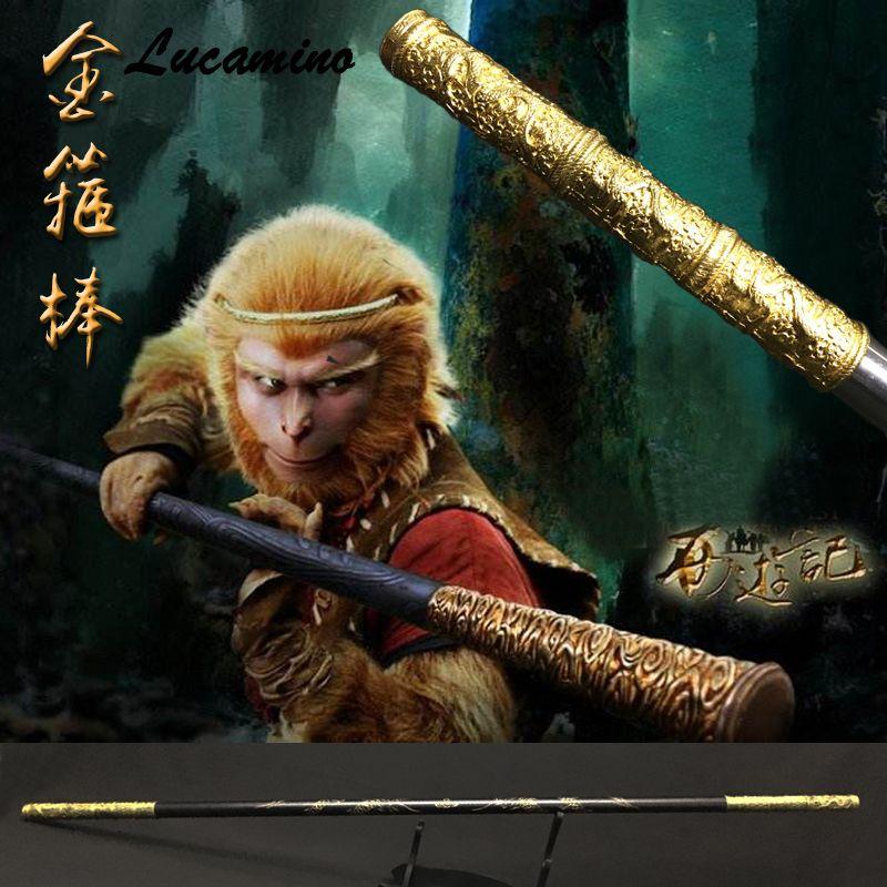 Wooden Monkey King Staff Kungfu Wooden Wushu Sticks Monkey Cudgels Carving dragon golden Cudgel Sun WuKong weapon practice