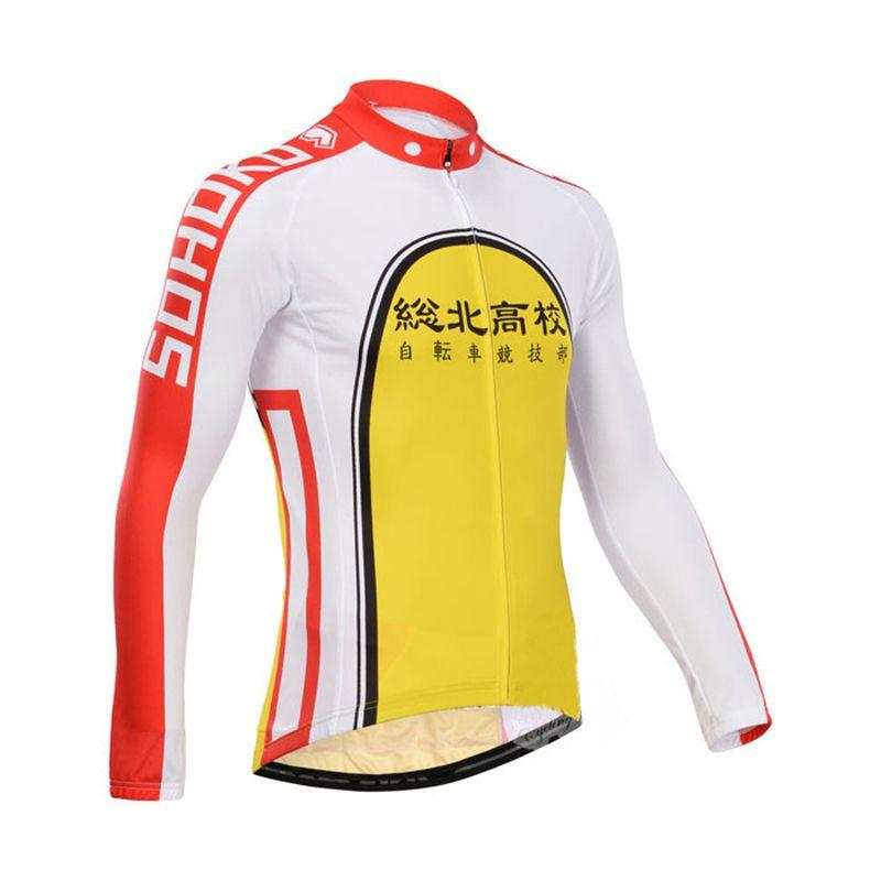 Yowamushi pedal sohoku radtrikot ropa ciclismo bike jersey zyklus kleidung atmungs fahrrad wear sport radfahren clothing