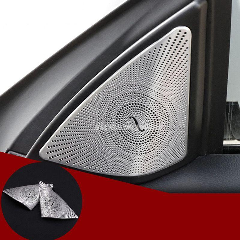 Matte Car Door Audio Speaker Cover For Benz E Class Coupe W207 C207 2009-2016