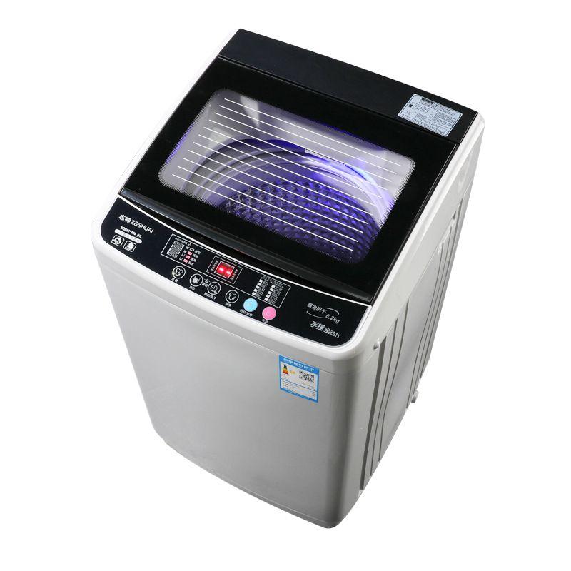 5,2/6,5/7,5/8,2 KG Last Lager Automatische Desinfektion Waschmaschine Antibakterielle Mini Wäsche Waschmaschine Kleidung washer