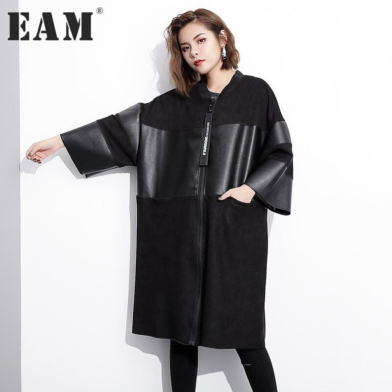 [EAM] 2017 new autumn stand collar solid color black PU leather split joint loose big size jacket women fashion tide JC25301