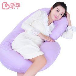 Kehamilan Bantal-C Berbentuk Panjang Bantal Tubuh untuk Wanita Hamil-Leher Dukungan untuk Sisi Tidur