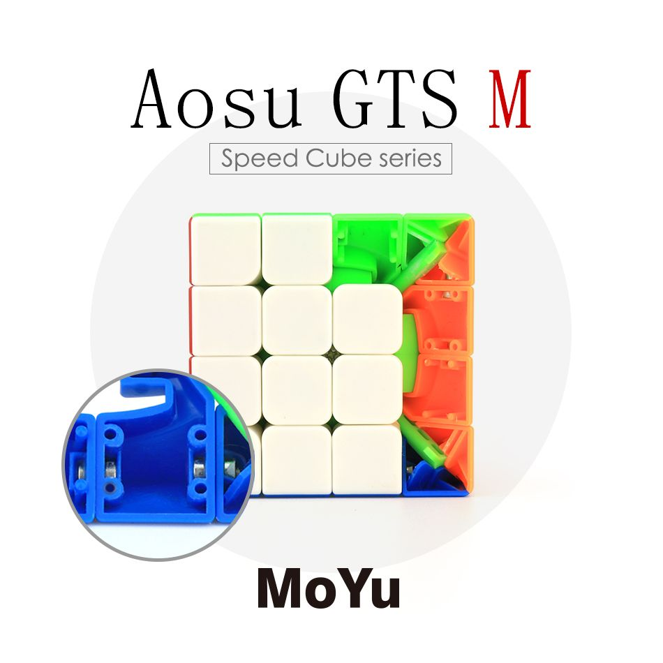 Moyu Aosu GTS M 62mm 4x4x4 SpeedCube Black/Stickerless Magic Cube Magnetic Version Cube Puzzle Educational Special Toys YJ8259