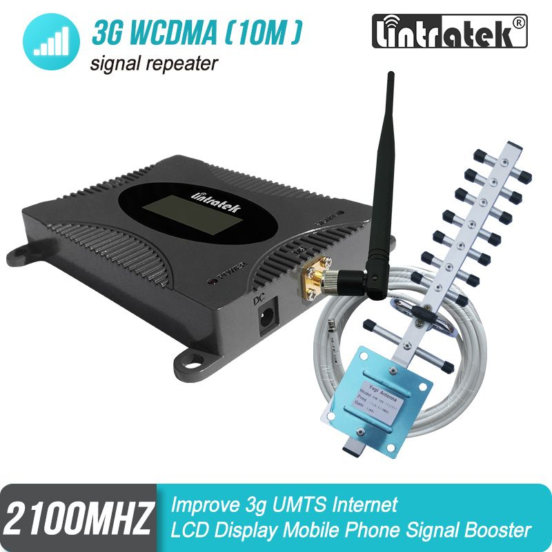 3G WCDMA UMTS 2100mhz Cellular Signal Repeater Full Kit 3G Network Booster Strengthen 2100 Internet Voice Call Amplifier #4-3