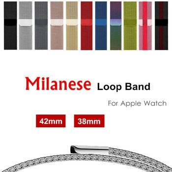 Milanese boucle bande pour apple montre 42mm 38mm En Acier Inoxydable bracelet en métal Bracelet bracelet pour iwatch série 3/2/1 Accessoires