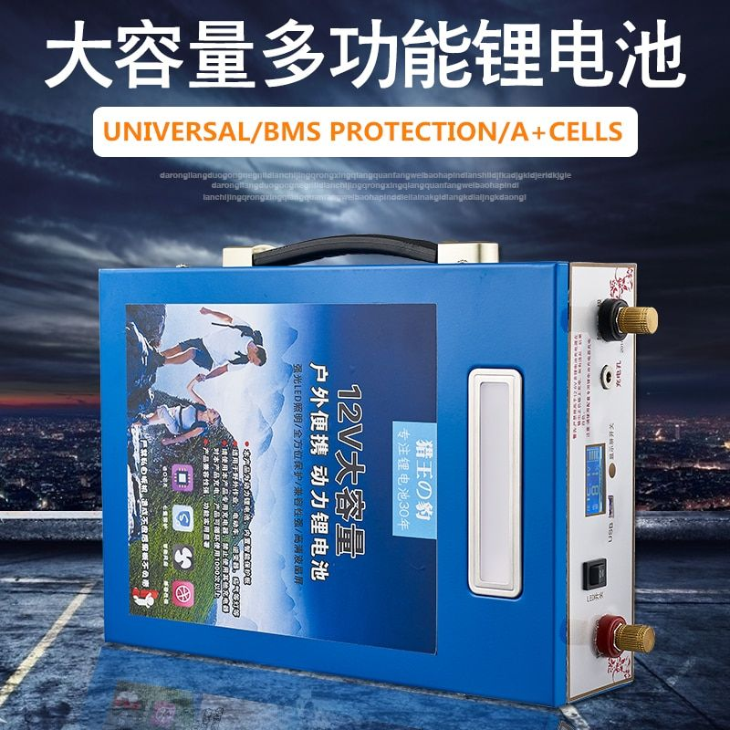 12V 5V USB 80AH,100AH,120AH,140AH,160AH,180AH,200AH Li-ion Lithium polymer rechargeable Batteries for Power Bank(Free Charger )