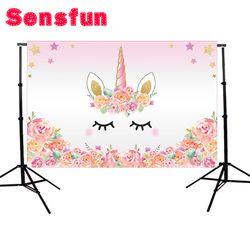 Vinyl Pink Unicorn Flowers Baby Shower Party Custom Photo Backgrounds Backdrops camera fotografica 5x3ft