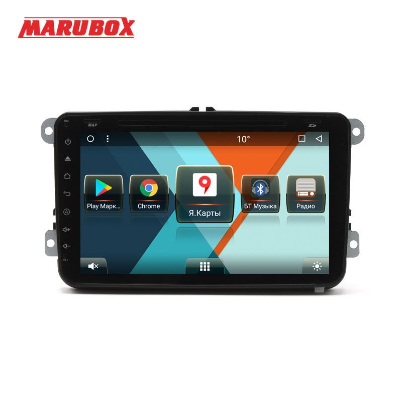 Marubox 8A803MT8 Car Multimedia Player for VOLKSWAGEN SKODA, Octa Core, Android 8.1,Radio,DVD, GPS,Bluetooth, 2GB RAM 32GB ROM