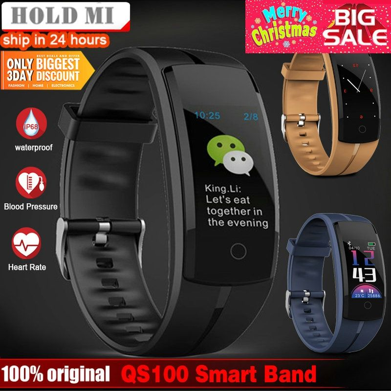 Hold Mi QS100 Smart bracelet Smart watch Blood pressure/Heart rate Monitor fitness Tracker bracelet Android IOS smart wristband