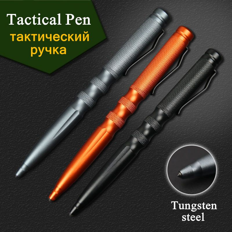 Tactical Pen Self Defense Weapons Glass Breaker Aluminum Alloy EDC Tool Survival Kit Outdoor Multifunctional Emergency Kit