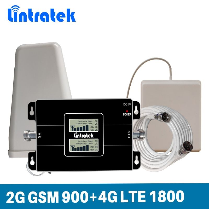Gain 65dB Double LCD Display Dual Band Signal Booster 2G GSM 900MHz & 4G LTE DCS 1800MHz CellPhone Signal Repeater full set kit