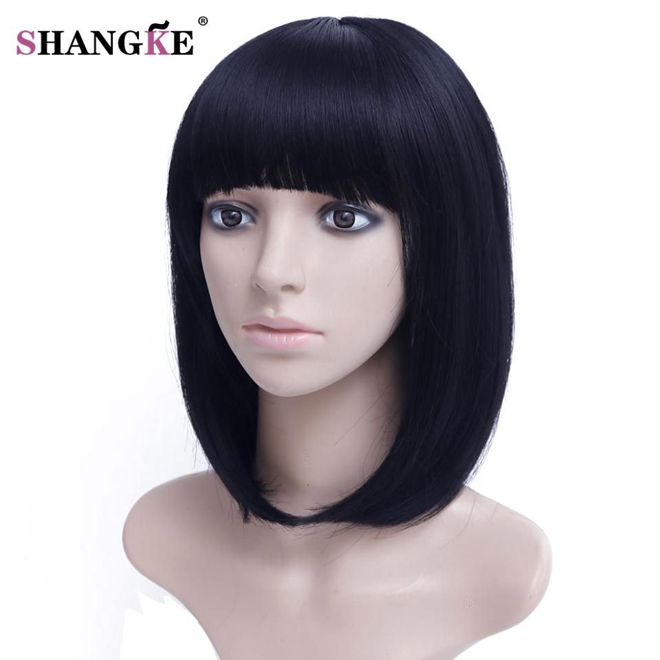 SHANGKE 14'' Black Bob Wig Short Synthetic Wigs For Black Women Heat Resistant Straight Hair For Black Women Hairpieces