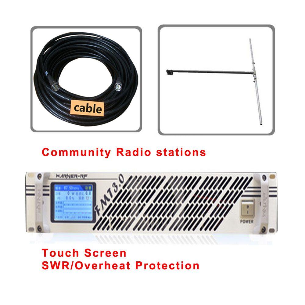 100W 150W Screen touch 2U Professional FM Broadcast Radio Transmitter FM transmisor 87-108 Mhz dipole antenna
