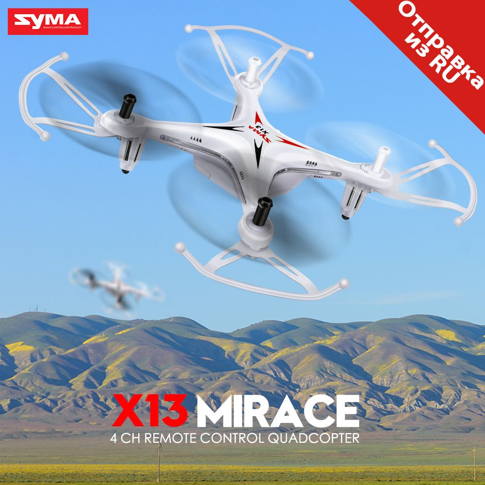 Syma X13 4 Channel 6-Axis RC Helicopter Mini 3D Roll Quadcopter UFO Drone Throwing Flight Headless without Camera USB Charging