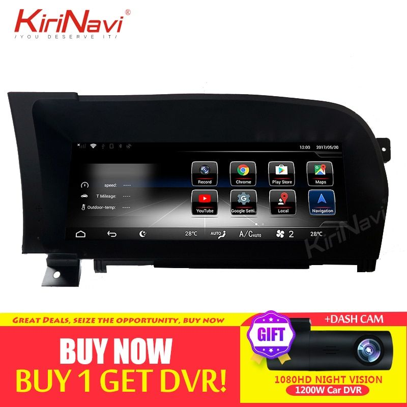 KiriNavi Audio Player Stereo Display 10,25 Wide Screen Android 4G WIFI DVD für Mercedes Benz S Klasse W221 W216 2005-2013