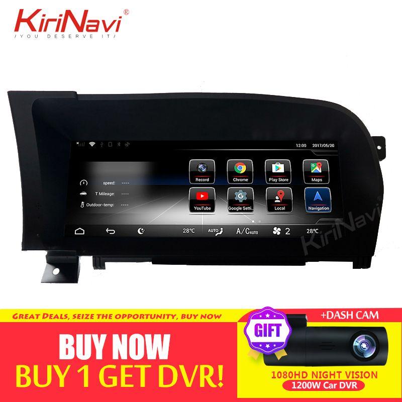 KiriNavi Audio Player Stereo Display 10,25 Wide Screen Android 4G WIFI DVD für Mercedes Benz S Klasse W221 W216 2005-2013
