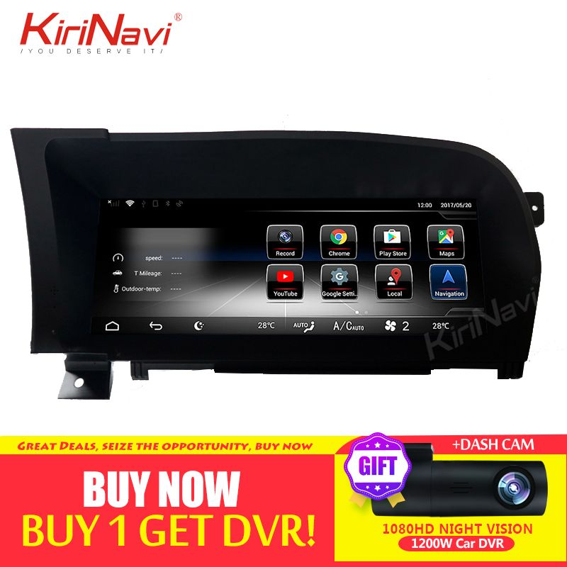 KiriNavi Audio Player Stereo Display 10,25