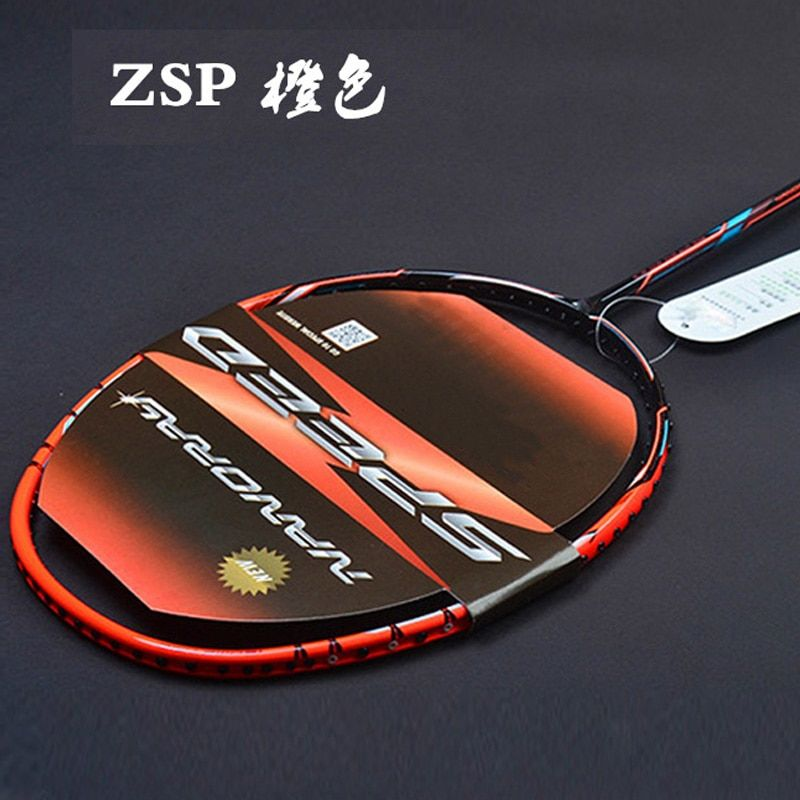 Badminton Racket Badminton Racquet Sport 27 lbs