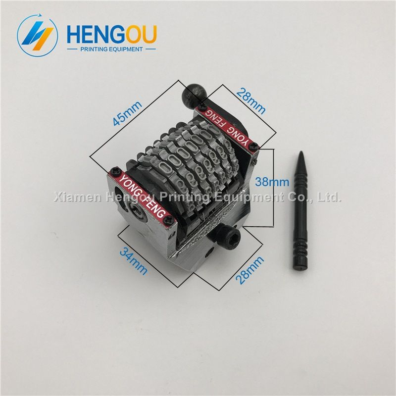 1 piece high quality 7 digits printing numbering machine Vertical backward last three bits can adjustable