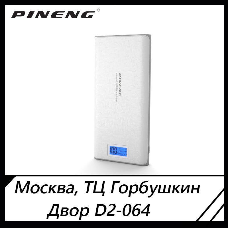 PN-920 20000 mAh Double USB banque de puissance Externe Chargeur Li-Polymère portable Support de charge LCD Affichage Msocow