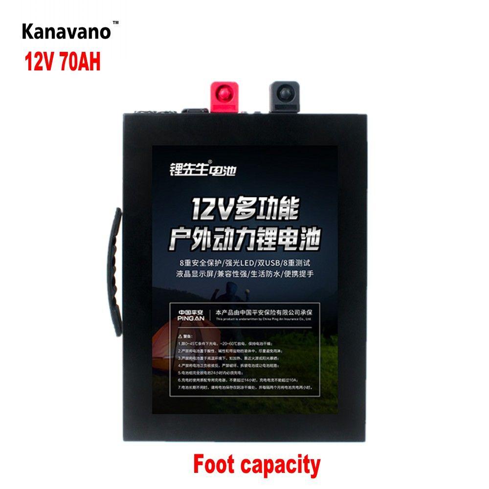 Kanavano 12 v 70Ah LiFePo4 batterie Tragbare outdoor notfall power versorgung mit dual USB port auto zigarette leichter + 5A ladegerät