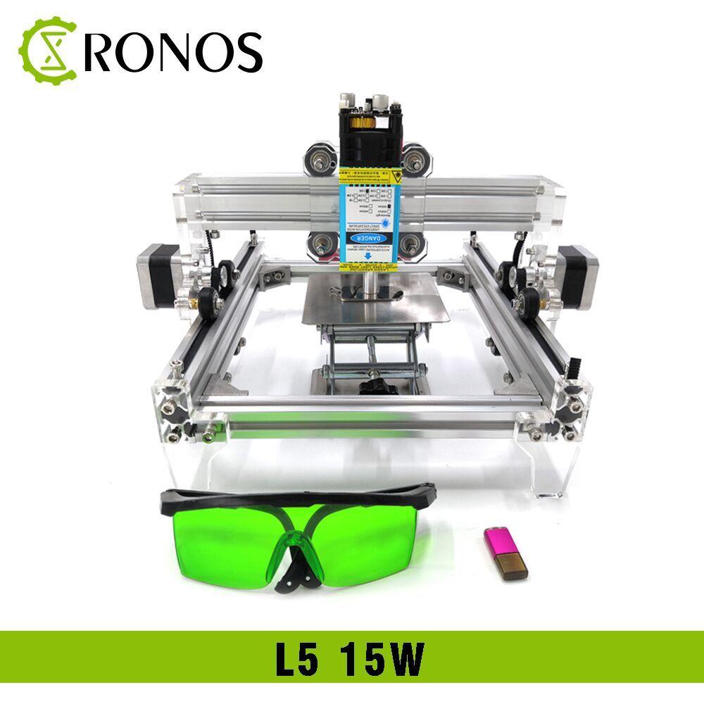 15 W L5 DIY Laser Gravur Maschine, Metall Gravieren Kennzeichnung Maschine, Metall Carving Maschine, erweiterte Spielzeug Holz Router