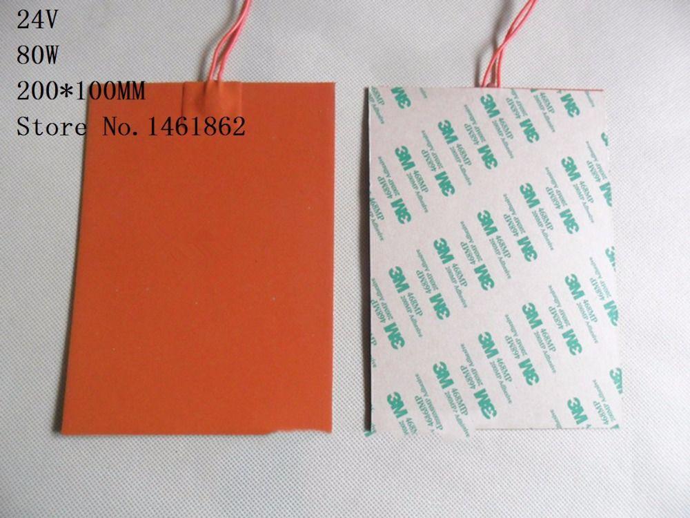 200x100mm 80 W 24 V coussin chauffant en silicone tapis compteur de pas plaque chauffante Électrique coussin chauffant Pour liant de plaque chaude industrielle