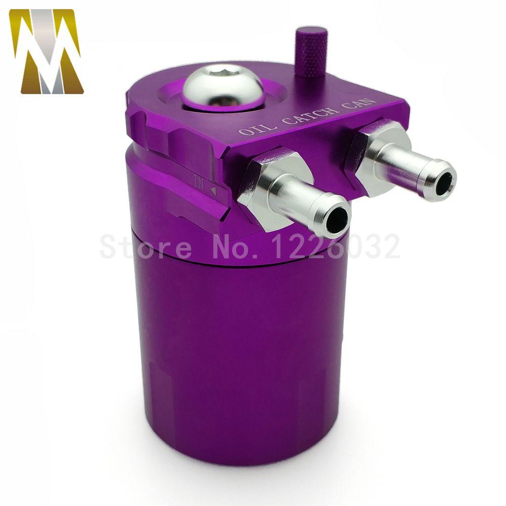 New Purple 250ML Baffled Aluminum Racing Car Oil Catch Can Reservoir Tank Purple Color Universal