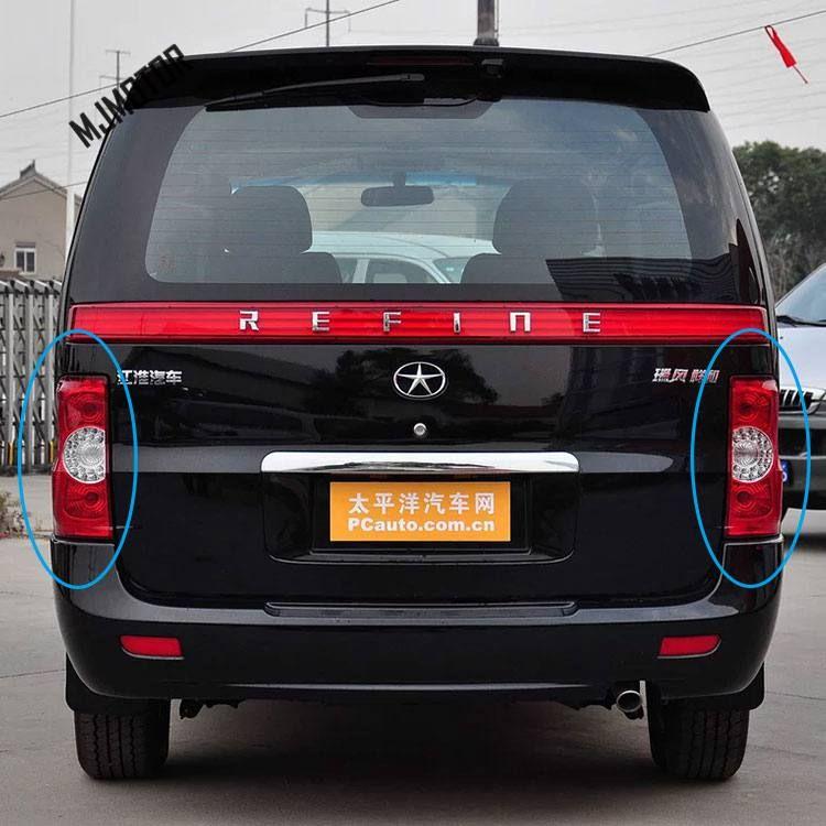 Rücklicht/bremslicht assy. Chinesische JAC Verfeinern van Auto auto motor teil